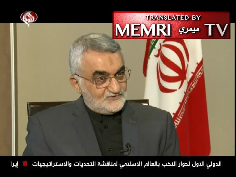 Iranian Official Dr. Alaeddin Boroujerdi: Our Missiles Can Reach U.S. Aircraft Carriers Even in the Pacific Ocean
